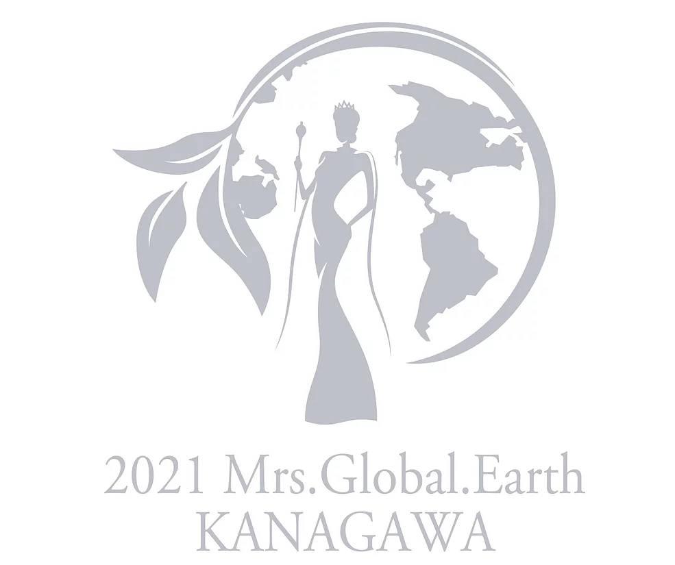 ミセスグローバルアース神奈川2021