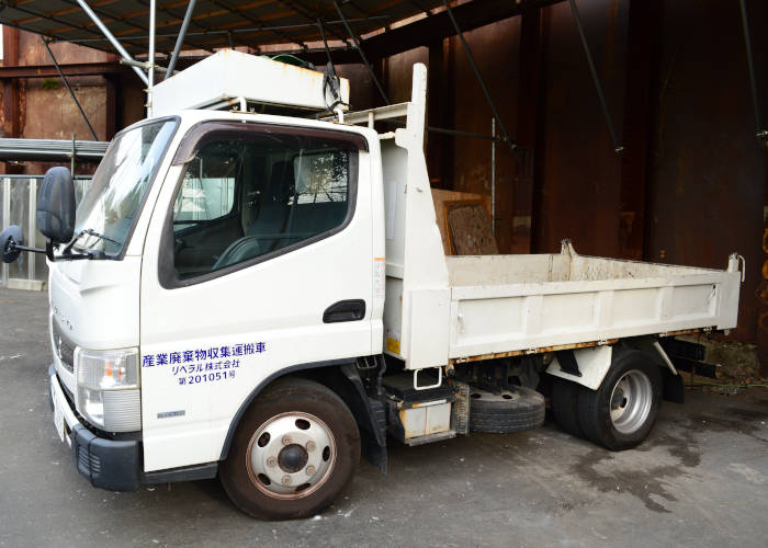 産業廃棄物収集運搬業イメージ2s
