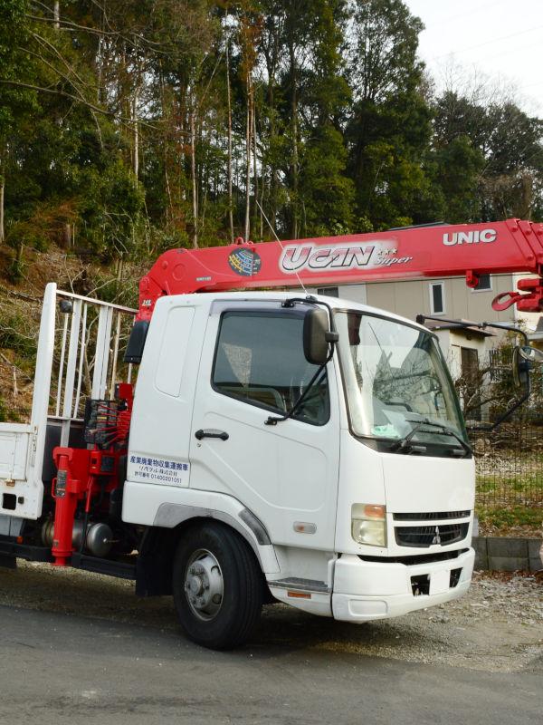 産業廃棄物収集運搬サービスイメージモバイル